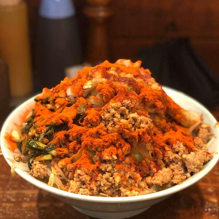DaiKawaiさんが投稿した錦町ラーメン・つけ麺(一般)のお店立川マシマシの写真