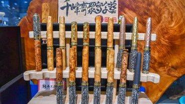【精品手工木製筆品牌-千峰木工坊】台灣製藝術品等級木工筆,創新設計優良品質,