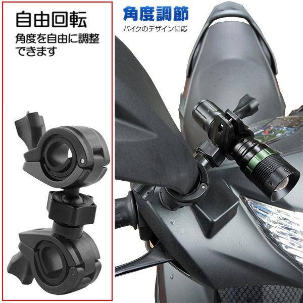 GoSafe Moto GoLife Extreme A1 K100 PLUS K300 K700 patriot愛國者全視線速霸獵豹摩托車行車紀錄器支架