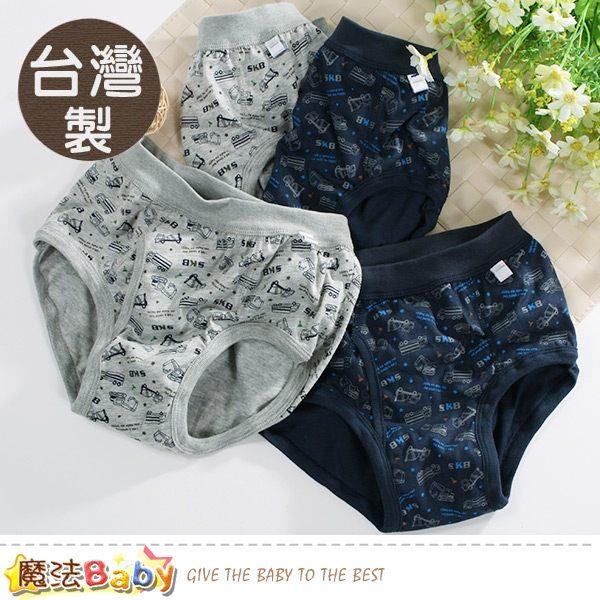 台灣製造,超級舒適,純為台灣兒童剪裁設計服貼舒服n百貨專櫃銷售品,給你家寶貝最舒適的貼身穿著