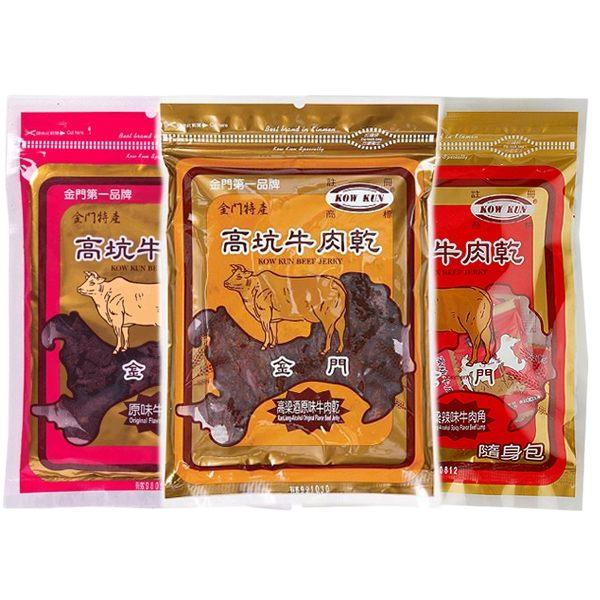 金門第一品牌!n結合獨特漢方調配醬汁的烘烤基底,甘醇香氣,細膩烘托牛肉的厚度口感!