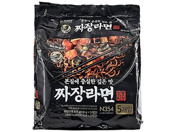 韓國 No Brand~經典炸醬拉麵(135gx5包)【D141957】團購/泡麵,還有更多的日韓美妝、海外保養品、零食都在小三美日,現在購買立即出貨給您。