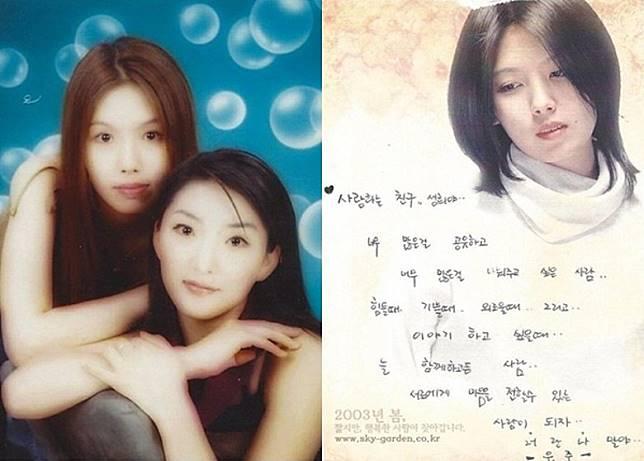 Bada(左圖前方)晒合照及上傳親筆信悼念已故好友李恩宙。
