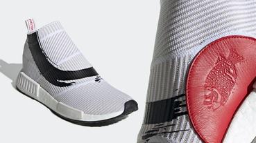 新聞分享 / 鞋面一筆揮毫 內側惡煞錦鯉 adidas Originals NMD CS_1 PK 'Koi Fish'