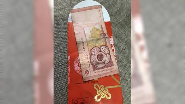 馬來西亞一名女子抱怨紅包內竟然裝舊鈔,認為這是在觸霉頭。(圖/翻攝自星洲網)