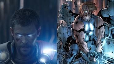 〔漫威宇宙〕 《復仇者聯盟 3》電影與漫畫相映的畫面 雷神索爾降臨救場實在太帥!
