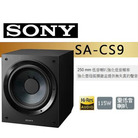 贈重低音喇叭線 250 mm 低音喇叭強化低音 強化電影和音樂中的低頻音效 雲母振膜錐盆提供無失真的聲音