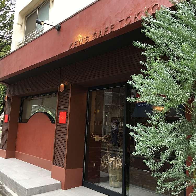 実際訪問したユーザーが直接撮影して投稿した新宿ケーキケンズカフェ東京の写真
