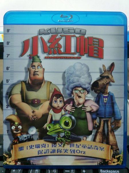 影音專賣店-Q06-007-正版BD【小紅帽】-藍光動畫(直購價)