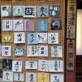 実際訪問したユーザーが直接撮影して投稿した歌舞伎町うなぎ新宿うな鐵の写真