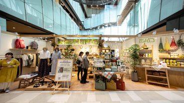 居家用品控集合 日本人氣複合式品牌「studio CLIP」限定登台
