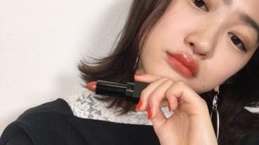 Chanel、M.A.C、嬌蘭入榜!專櫃口紅怎麼挑?專櫃唇膏推薦!