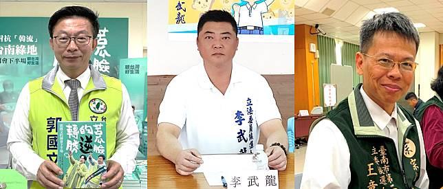 台南立委第二選區候選人,左起郭國文、李武龍、王章記