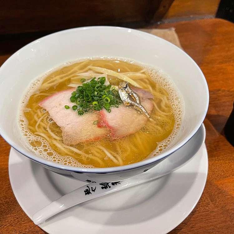 DaiKawaiさんが投稿した上大崎ラーメン専門店のお店麺や 維新/メンヤ イシンの写真