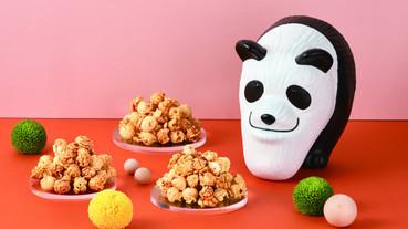 7-11把戽斗星球變成爆米花桶!除了超萌的戽斗熊貓,連Hello Kitty都變成麻將