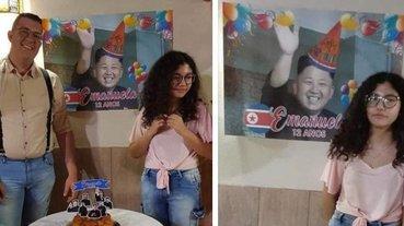 巴西老爸給熱愛 K-POP 女兒生日驚喜,上網搜尋「最紅歐爸」竟搞錯成金正恩!