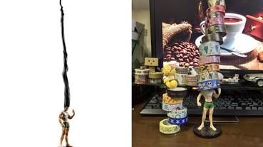 《獵人》的變身小傑模型 日本網友又發現了新用途...