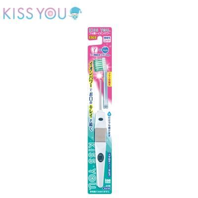 日本KISS YOU負離子輕巧極細型含氟牙刷(H25)