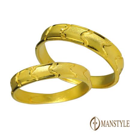 情侶黃金對戒 保值、美觀 送禮、自用廣受喜愛