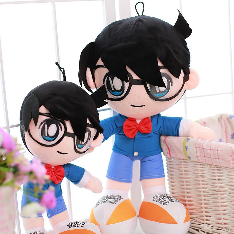 柯南同款抱枕公仔 工藤新一毛絨玩具玩偶布娃娃 生日禮物女超大號