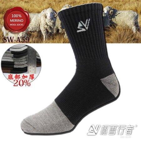 【極雪行者】SW-A59 台製美麗諾羊毛超厚底長靴襪 (3雙入)