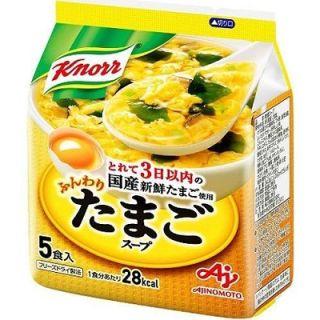 クノールふんわりたまごスープ