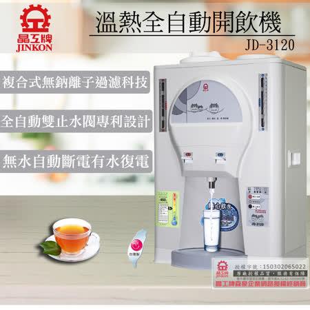 ◆ 五大安全防護設計 ◆ 全自動雙止水閥專利設計 ◆ 首創無水自動斷電,有水自動復電