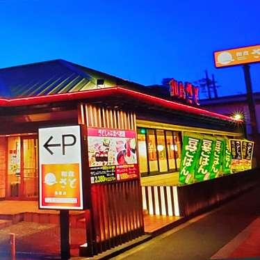 和食さと 泉佐野店のundefinedに実際訪問訪問したユーザーunknownさんが新しく投稿した新着口コミの写真