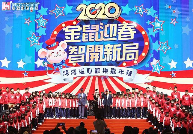 鴻海尾牙共有員工及眷屬3.5萬人參加