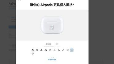 搶搭農曆春節!AirPods Pro 即起免費提供十二生肖刻印