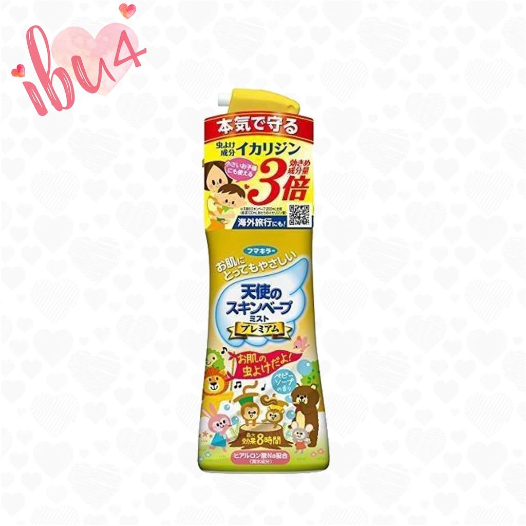 ibut4-日本Skin Vape 天使の金色天使防蚊液 (長效型8小時)