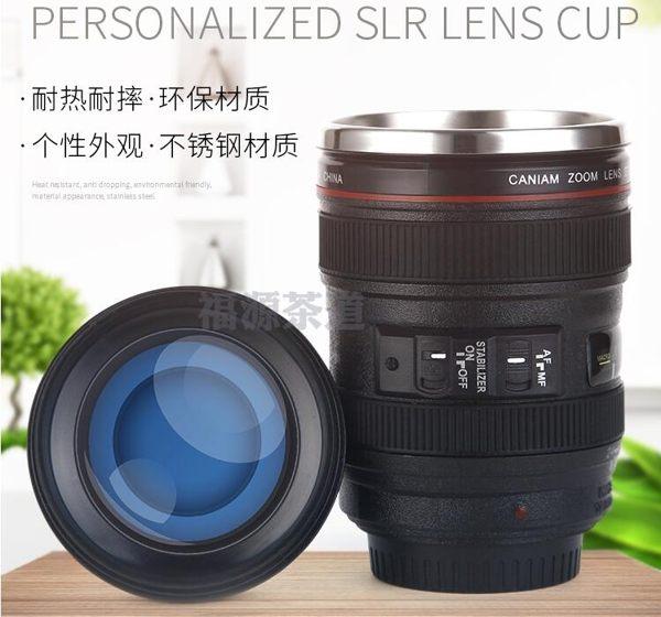 單反鏡頭水杯電動攪拌咖啡杯個性潮流便攜隨手杯不銹鋼情侶學生杯