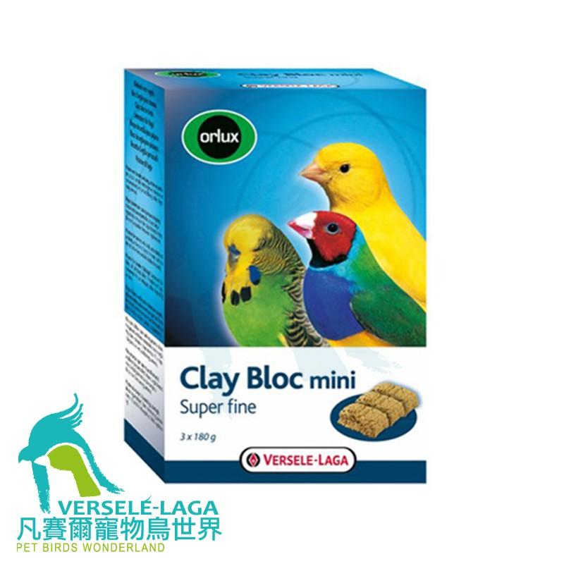 歐樂斯亞馬遜河營養土-小型鳥專用