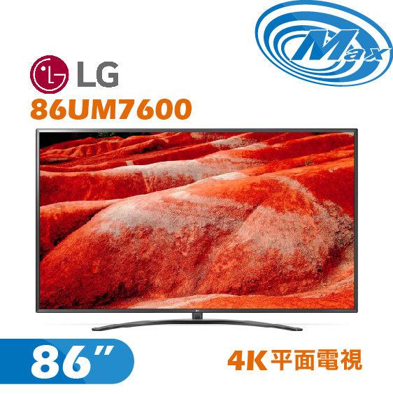 《麥士音響》 LG樂金 86吋 量子點電視 86UM7600
