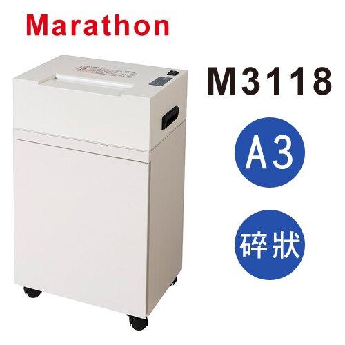 【馬拉松Marathon】M3118 A3 超靜音短碎 碎紙機。人氣店家史代新文具的有最棒的商品。快到日本NO.1的Rakuten樂天市場的安全環境中盡情網路購物,使用樂天信用卡選購優惠更划算!