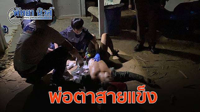 หนุ่มเลือดร้อนถือปืนบุกบ้านอดีดแฟนหวังขู่ ถูกพ่อตาฮึดสู้ ทำปืนลั่นใส่ตัวเองเจ็บ