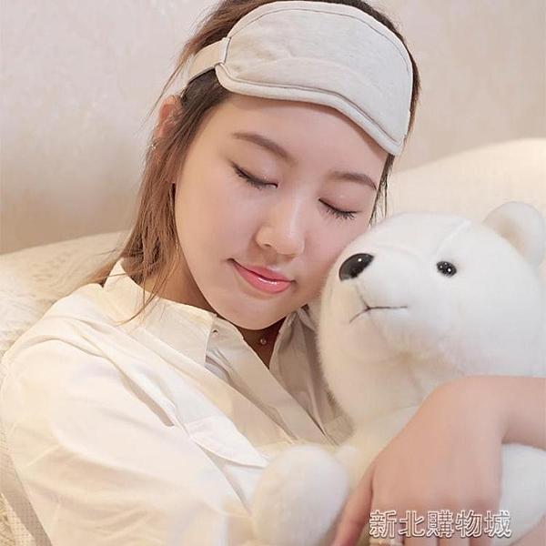 8H睡覺遮光眼罩抗菌除濕透氣簡約舒適男女睡眠