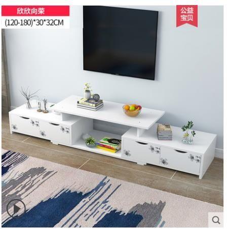 電視櫃電視櫃茶幾組合簡約現代小戶型鋼化玻璃客廳伸縮北歐簡易電視機櫃 貝芙莉LX