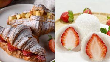 綿密芋泥裹大顆草莓誰受得了!板橋5款「草莓期間限定」甜點推薦,巴黎GC可頌快閃、嘉義超人氣草莓芋頭大福必吃