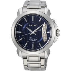 SEIKO 精工 Premier 紳士萬年曆手錶-銀/41.5mm 6A32-00Z0B(SNQ157J1)