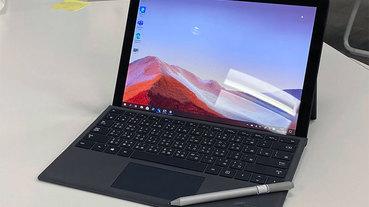 Windows 10 新手必學!如何讓「我的電腦」與「控制台」重回桌面?
