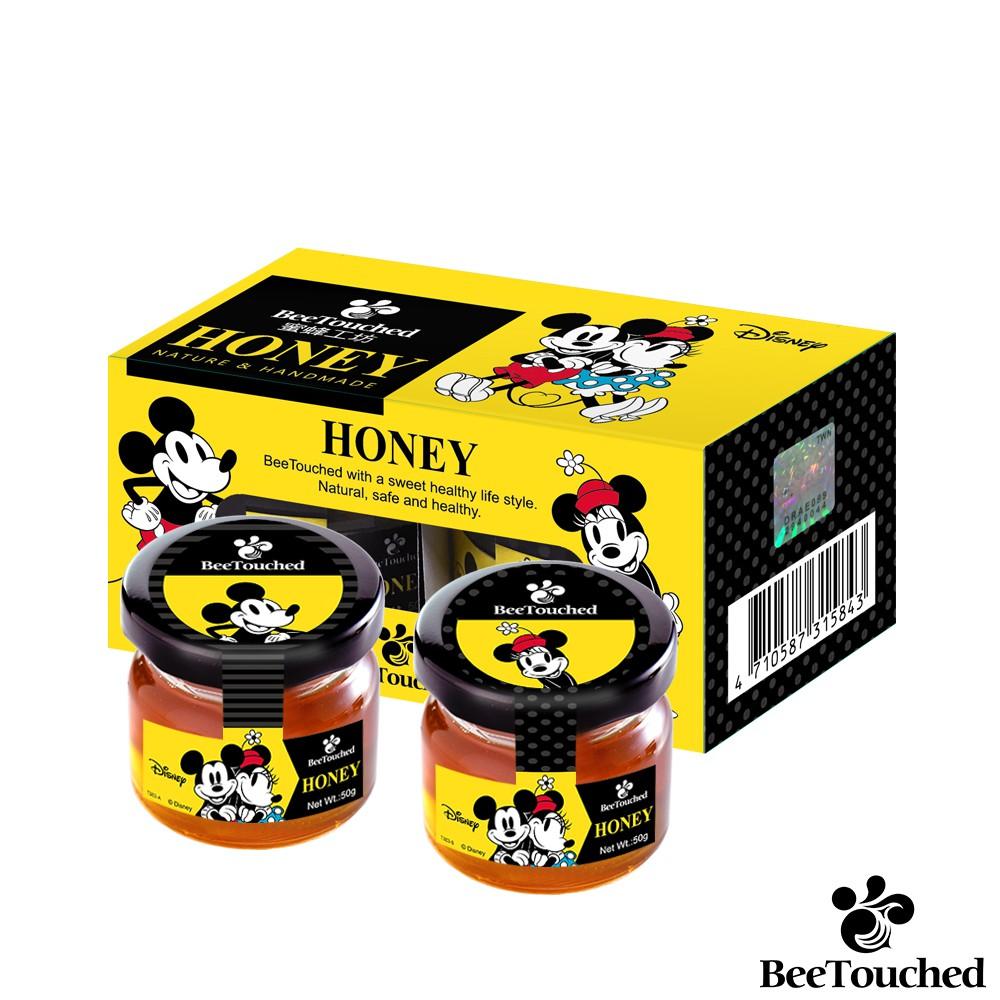 【蜜蜂工坊】米奇系列手作蜂蜜二入組(50gX2)