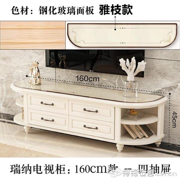 電視櫃現代簡約北歐電視櫃茶幾組合套裝實木客廳臥室美式小戶型創意地櫃