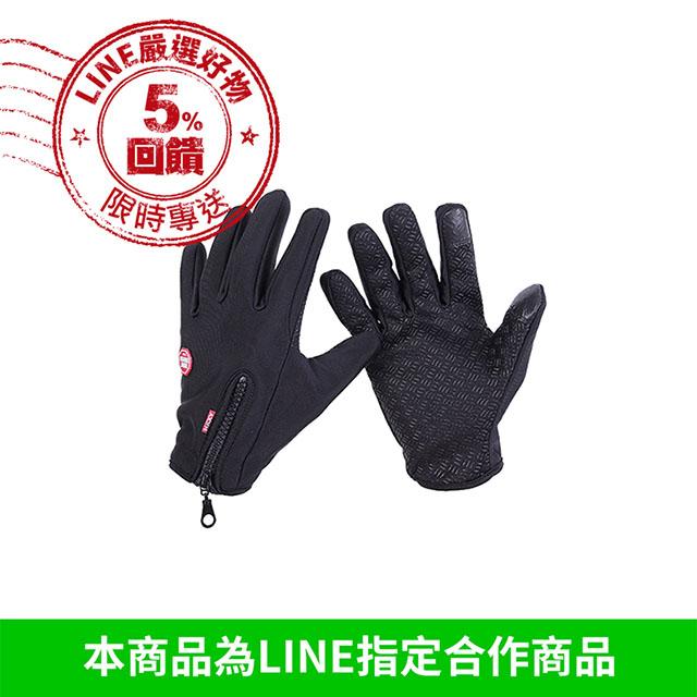 防風保暖 可觸控手套 『無名』 J12125
