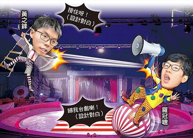 羅冠聰驚死香港唔夠亂,接力到美唱衰香港。(設計圖片)