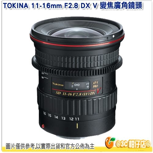 TOKINA AT-X 11-16mm F2.8 PRO DX V AF 變焦廣角鏡頭 公司貨