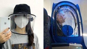 口罩防護已經不夠看!「防疫帳篷」、「防疫帽」紛紛出籠,全套裝備防禦值 +100