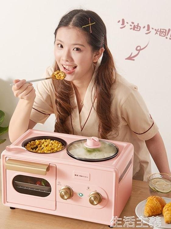 麵包機 金正早餐機多功能三合一烤面包機家用四合一懶人神器全自動一體機 微愛家居