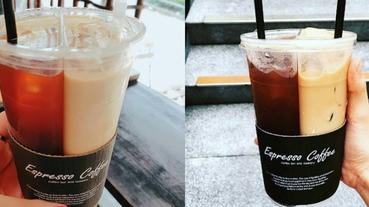 韓國雙色隨手杯,苦澀美式搭配濃醇拿鐵,一次滿足咖啡控的需求!