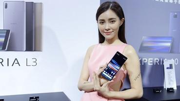 21:9 寬螢幕 Sony Xperia 10、Xperia 10 Plus 售價 9,990 元起,入門款 Xperia L3 售價 5,990 元